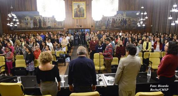 Projetos inovadores na área de Educação recebem Prêmio Paulo Freire