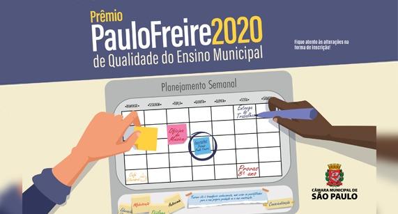 Inscrições abertas para o Prêmio Paulo Freire de Qualidade do Ensino Municipal